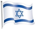Дельтапланеризм в Израиле