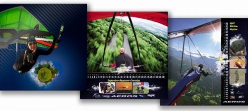 Дельтапланерный календарь 2011