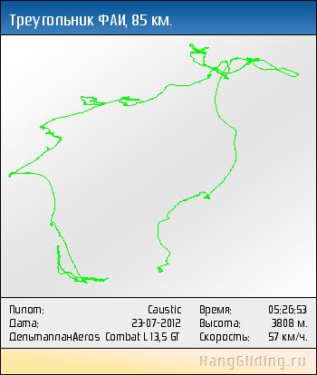 2012-07-23: Треугольник ФАИ, 86 км. Дельтаплан: Aeros Combat L 13,5 GT